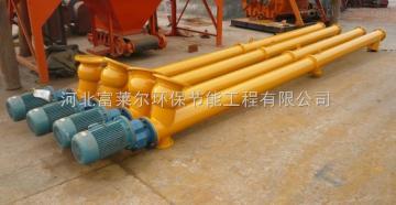 傾斜式管式螺旋輸送機