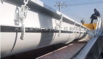 石油巖屑用無軸螺旋輸送機