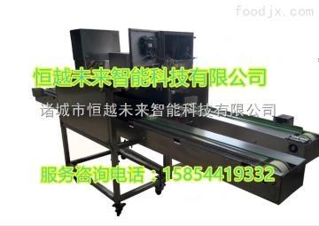 HYWL-2000恒越未来专业生产2000型无骨鸡柳切片机 切条机 鸡肉切片机厂家