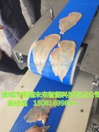 HYWL-2000恒越未來HYWL-2000雞胸肉類切片機