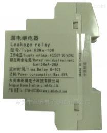 RCMx-100浙江湖州RCMx-100剩余电流保护继电器报价