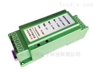 CP-DI四川瀘州電流變送器產品生產商