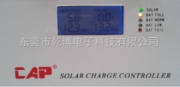 QB系列北京大功率太阳能充放电控制器产品价格便宜直销