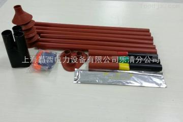 WRSY-10/3.2昌西高压8.7/158KV热缩三芯户外电缆终端头附件3*(70-120mm²)