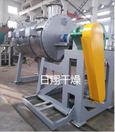 ZPG-1000氫氧化鋁專用真空耙式干燥機