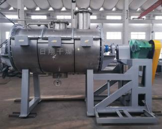 ZPG-1000磷酸一銨專用真空耙式干燥機