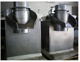 ZL-300制药原料中间体专用旋转制粒机