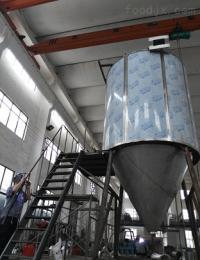LPG-100專業蘋果粉離心噴霧干燥機