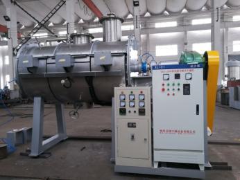 ZPG-1000阻燃劑專用真空耙式干燥機