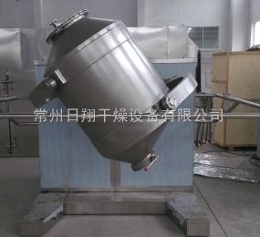 SYH-1000三維運動混合機