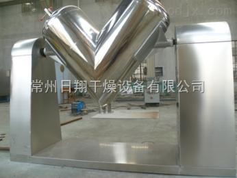 1000型化工顏料混合專用V型混合機
