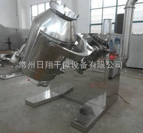 SYH-1000胶囊颗粒混合专用三维运动混合机