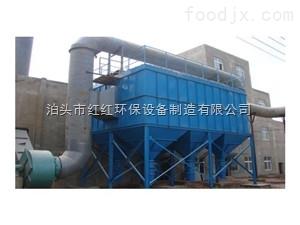 齊全礦山除塵器生產廠家質量好質量保證