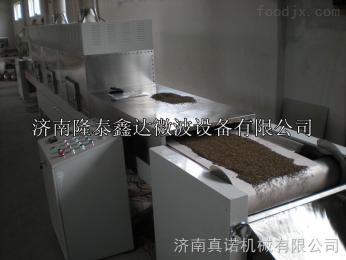 LT-30KW黑米微波烘干殺蟲設備