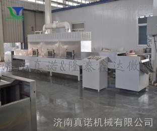 LT-20kw東北微波香菇培養基滅菌設備