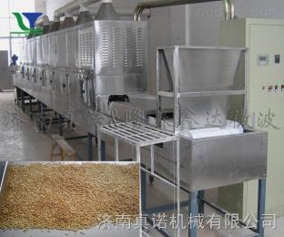LT-12KW-LT-300KW隧道式微波蕎麥茶熟化殺菌設備