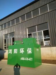 湘江衛生院地埋式污水處理設備