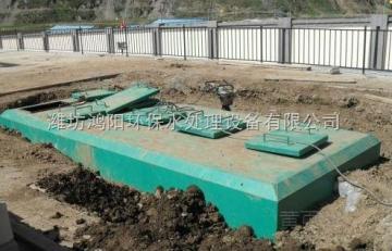 烏海寫字樓污水處理設備價格標簽