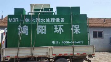 地埋式一體化養殖屠宰場污水處理設備
