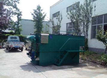 高效溶气气浮机价格,污废水处理设备气浮机厂家