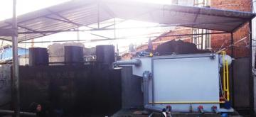 WSZ养牛、养猪、养羊废水处理设备!养殖废水处理设备厂家