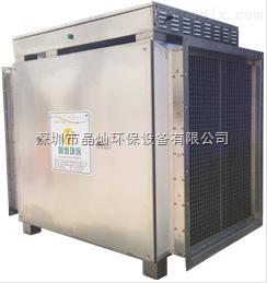 LCO-30-5B型供应食品色素发酵厂废臭气治理设备