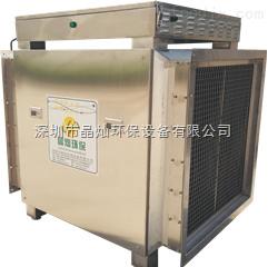 LCO-20-4B型广东晶灿食品发酵厂废臭气处理设备