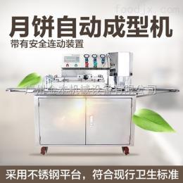 YC-64金本月饼印花机 月饼自动成型机 白粿成型机 月饼机全自动