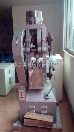THP-4奶片压片机|清洁剂压片机图片|环形片制片机价格