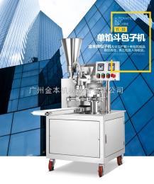 YC-30广州小型包子机 店面用包子机器 小型食品加工机械