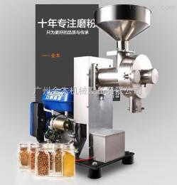 YC-860Q汽油发动磨粉机-五谷杂粮磨粉机厂家