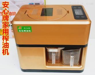 AX-6伊春安心AX-6家用榨油机小型家庭 操作简单 性能可靠