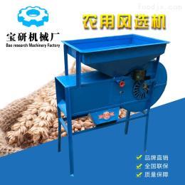 BY扬场机小型电动 农用小麦粮食扬场机 高效大功率扬场机厂家 农业机械