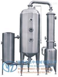 WZ-1000WZ单效真空外循环浓缩器,中草药浓缩器