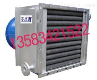 XQXQ蒸汽暖风机快速加温自动控温