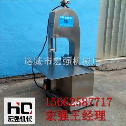 1650北京电动小型锯骨机