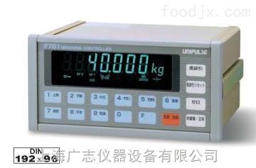 F701-F701UNIPULSE 日本进口 F701显示仪表 F701称重控制器
