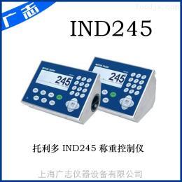 IND245IND245称重显示仪表-IND245称重仪表_梅特勒-托利多,品牌