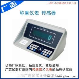 CI-5030A称重仪表韩国CAS-CI-5030A显示仪表,CI-5030A控制显示器,CI-5030A传感器