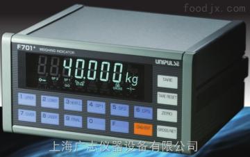 F701称重仪表销售日本UnipulseF701+仪表,F701称重显示仪表,F701称重控制仪表