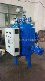 HGEST2016款EST電解水過濾設備