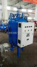 HGEST2017款循環水電解水過濾設備