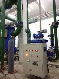 HGEST循環水電解水過濾設備