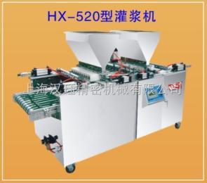 HX-520型熊仔蛋糕灌浆机