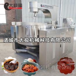 100-600L火鍋底料炒料機 一機多用 適用范圍廣泛