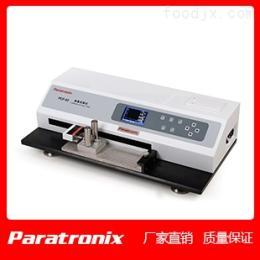 PCF-03紙張 塑料摩擦系數測定儀 摩擦系數試驗機 新品促銷
