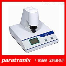 WM-02數顯白度儀 白度計 白度測定儀