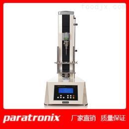 ABF-02薄膜拉伸强度试验机/食品包装袋拉力试验机/医药包装拉力机