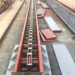 刮板输送机MS刮板输送机重型 烘干机配套刮板机刮板