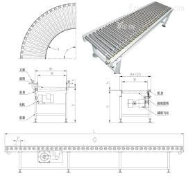 滚筒输送机滚筒输送机生产 线和转弯滚筒线